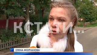 Любовно-криминальная афера - жительница Саратова оказалась с ребенком на улице