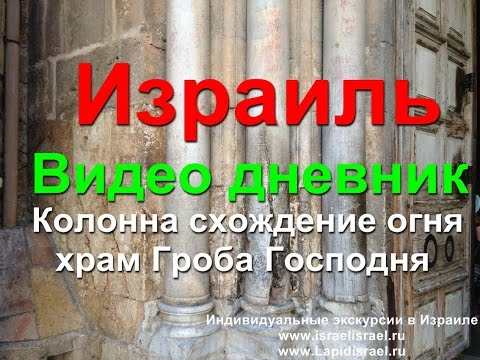 Храм воскресения христова в сокольниках расписание службы