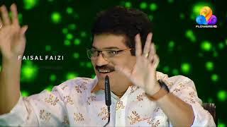 Ananya   New mappila song   Aayiram kaatham