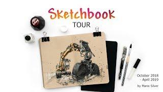 Sketchbook TOUR II