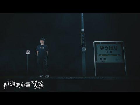 youtube-旅・海外記事2021/10/14 07:40:53