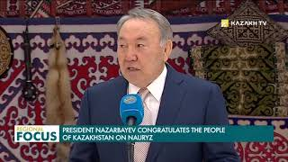 President Nazarbayev congratulates the people of Kazakhstan on Nauryz