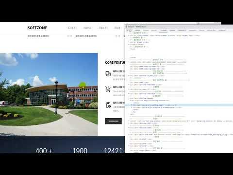 개발자도구로 이미지 쉽게 찾는방법