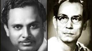 Do Geet Ek Rang- Anil Biswas and S.D.Burman - YouTube