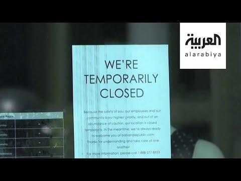 العرب اليوم - شاهد: ترامب يُصر على العودة إلى النشاط الاقتصادي لتحاشي كارثة