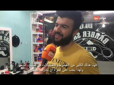 اللاجئ السوري حسن يروي كيف تمكن من دخول سوق العمل