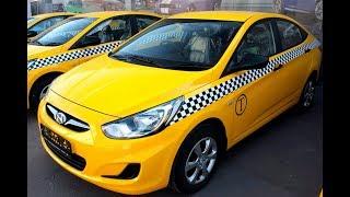 Авто для такси_ новое или б_у_  Как выбрать