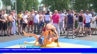 Казахи Тюменской области отметили Курултай в селе Казанское