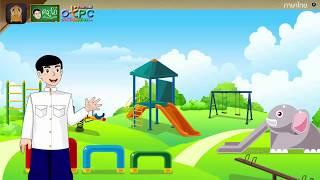 สื่อการเรียนการสอน แผนภาพโครงเรื่อง สนุกสนานกับการเล่น ป.4 ภาษาไทย