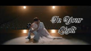 Angel's Last Mission: Love OST - In Your Light - Fromm