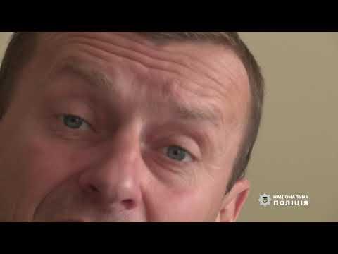НА ДУБРОВИЧЧИНІ ЗНАЙШЛИ ОСТАНКИ ЧОЛОВІКА.(+відео)