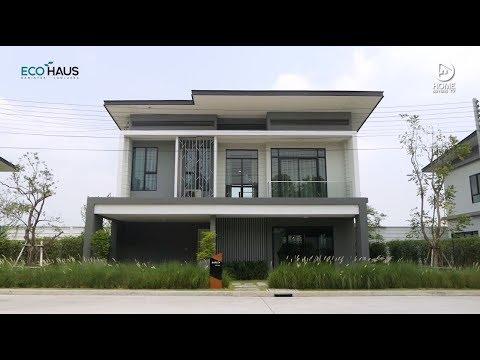 คลิปบ้าน อีโคเฮ้าส์ รามอินทรา-ลำลูกกา : Home Buyers Update