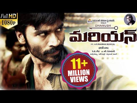 Mariyan (Maryan) Latest Telugu Full Movie || 2015 || Dhanush