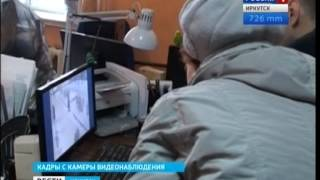 """Гадалки-мошенницы обманули пенсионерку в Иркутске, """"Вести-Иркутск"""""""