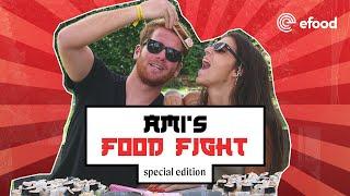 Amis Food Fight - Sushi ft James Καφετζής !!!