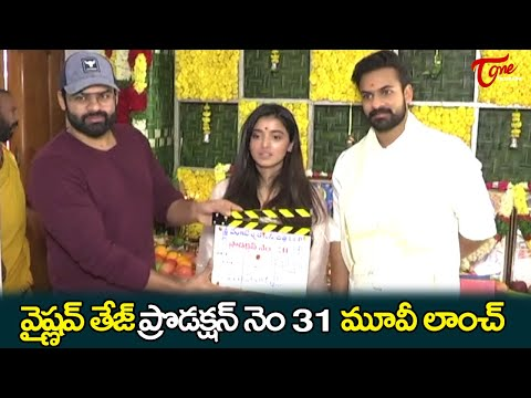Vaishnav Tej Upcoming Movie Production #31 Launch | TeluguOne Cinema