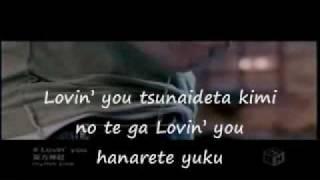 TVXQ - Lovin' You karaoke version.wmv