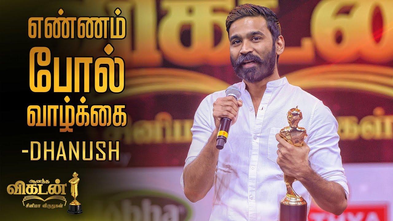 SENSATIONAL: Dhanush Sings Rowdy Baby | Ananda Vikatan Cinema Awards 2018