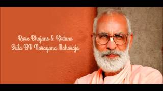 Gauranga-bolite-habe – Srila Gurudeva