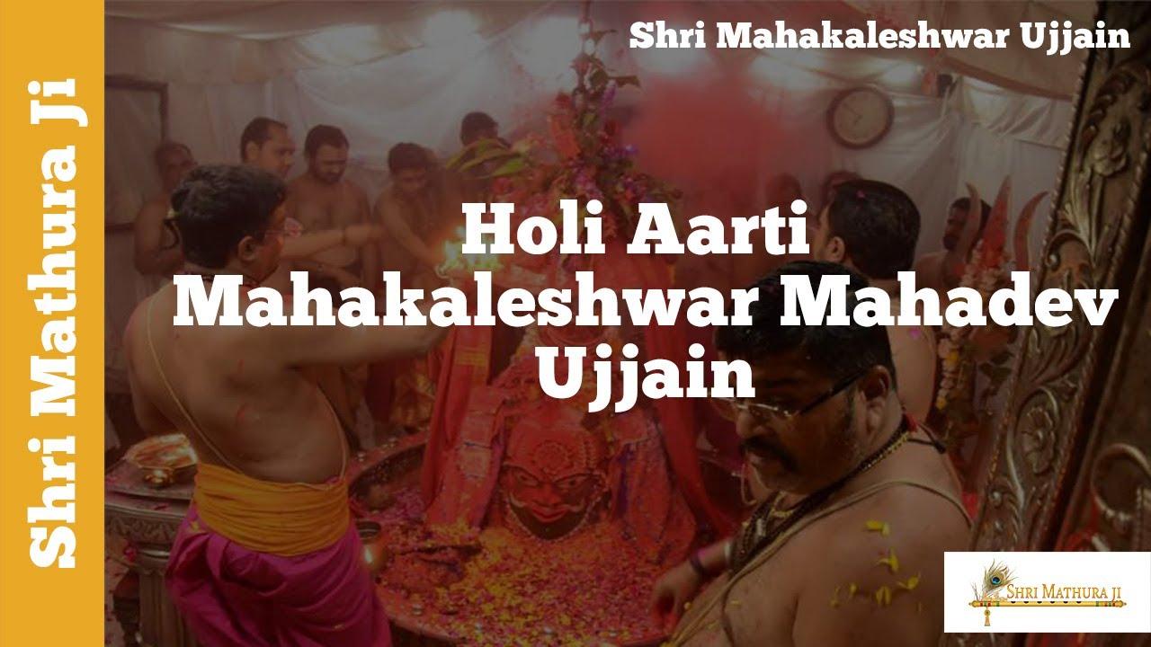 Holi Aarti Mahakaleshwar Mahadev Ujjain