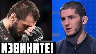 АБУБАКАР ПРЕРВАЛ МОЛЧАНИЕ ПОСЛЕ ПОРАЖЕНИЯ НА UFC / ИСЛАМ МАХАЧЕВ ОТКАЗАЛС ОТ БОЯ?