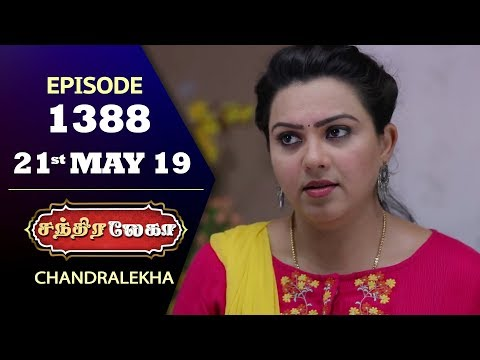 CHANDRALEKHA Serial | Episode 1388 | 21st May 2019 | Shwetha | Dhanush | Nagasri |Saregama TVShows mp3 yukle - mp3.DINAMIK.az