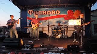 Ляпис Трубецкой - Яблони (2018) группа Автопарк Фряново