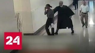 В США женщину, мешавшую вести судебное заседание, приговорили к аресту - Россия 24