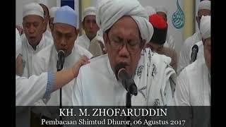 Allahu Allah Lammanada Ni Huwa - Guru Udin   Majelis Nurul Amin Samarinda