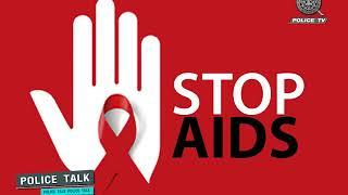 รายการ Police Talk : วันเอดส์โลก ( โรงพยาบาลตำรวจ )