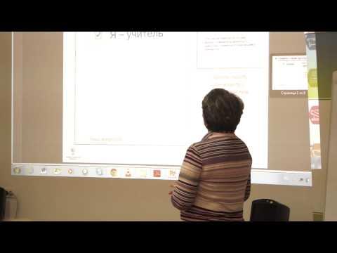 """""""Права учителя на льготы"""" (презентация проекта) DEMOFEST"""