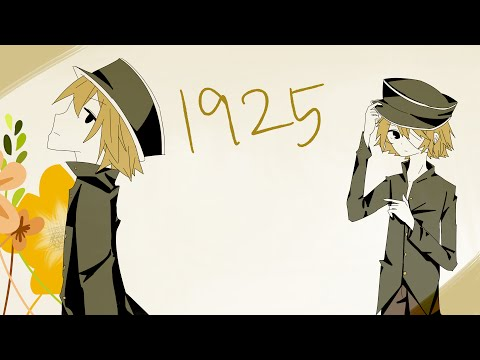【Oliver】1925 (English Cover) Mp3