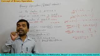 Concept of Binary Operation II द्विआधारी संक्रिया