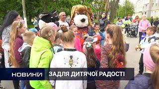 Море позитиву і презентів подарували дітям Ізяслава та Славути