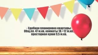 Купить квартиру в Выборгском районе. Продажа квартир в  Санкт Петербурге