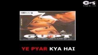 Yeh Pyar Kya Hai - Bollywood Sing Along - Kumar   - YouTube