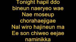 2NE1 - Go away lyrics