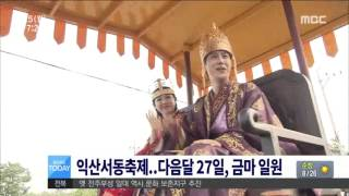 2016년 04월 25일 방송 전체 영상