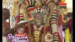 Olimayamana Ethirkaalam - Tamil Devotional Story - Episode 2092 - Zee Tamil TV Serial - Best Scene