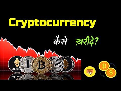 Geriausia bitcoin trader programinė įranga