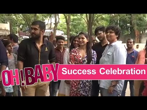 Oh Baby Movie Team Success Celebrations