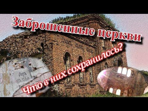 Адрес церкви серафима саровского дивеево