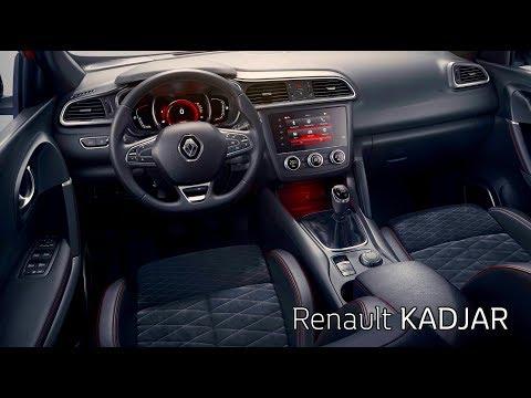 Renault  Kadjar Кроссовер класса J - тест-драйв 2