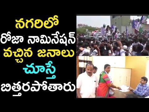 YSRCP MLA Roja At Nagari Villages Annoucement Jagan