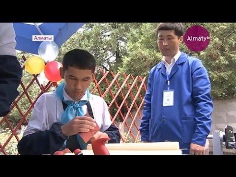 В Алматы людей с ограниченными возможностями бесплатно обучат востребованным профессиям (17.05.17)