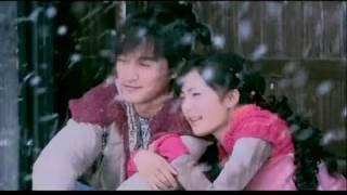 生生世世爱 - 仙剑奇侠传三MV