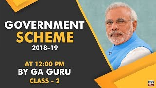 Government Scheme 2018-19 | Class 2 | General Awareness | All Competitive Exams | 12:00 pm