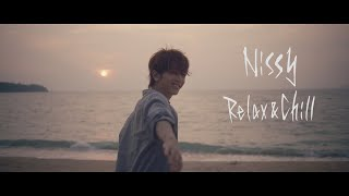 Nissy西島隆弘/「Relax&Chill」MusicVideo