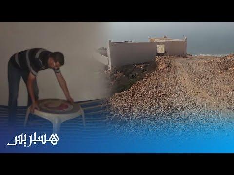 العرب اليوم - منطقة الكعدة باكلو نواحي تيزنيت تنتظر إعادة تأهيلها