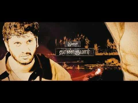Thagaraaru Tamil Movie Official HD Trailer